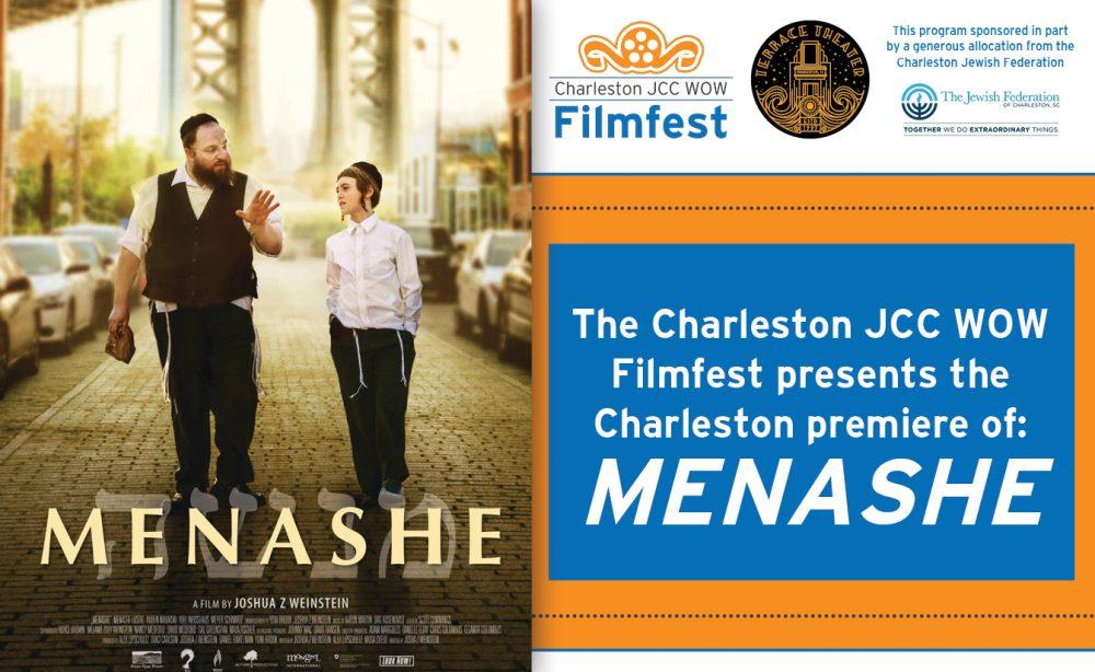 JCC Filmfest presents the Charleston premiere of MENASHE @ Terrace Theater | Charleston | South Carolina | United States